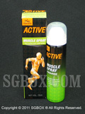 Tiger Balm Active Muscle Spray 75 ml / 2.54 fl oz